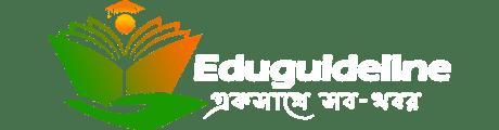 eduguideline.com